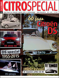 60 Years Of The DS